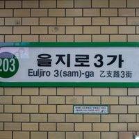 Photo taken at Euljiro 3(sam)-ga Stn. by Simon Y. on 9/18/2011