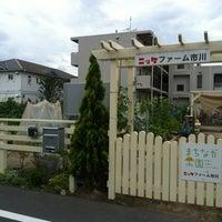 Photo taken at ニッケファーム市川 by 和知 忠. on 6/21/2012