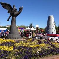 4/22/2012 tarihinde Mehmet H. Ü.ziyaretçi tarafından Özgürlük Parkı'de çekilen fotoğraf