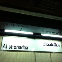 Photo taken at Al Shohadaa Metro Station by Abdalla E. on 8/1/2011
