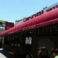 Photo taken at Midori Sushi by Kryza B. on 5/28/2012