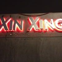 Foto tomada en Xin Xing Chinese Cuisine por Ramon C. el 7/20/2012