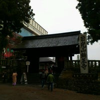 Photo taken at 日光山 輪王寺 by Yasuhiro S. on 12/3/2011