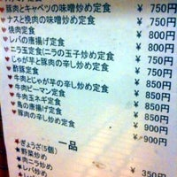 Photo taken at 新昇飯店 by fujimura3 on 12/29/2010