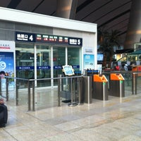 Photo taken at Beijing South Railway Station by Helloimvv L. on 7/1/2012