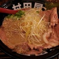 12/9/2011にKitagawa S.が村田屋で撮った写真