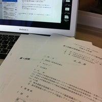 Photo taken at 水前寺共済会館 グレーシア by yoshihisa i. on 6/22/2012