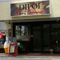 Photo taken at ディポイ by Hirokazu M. on 7/15/2012
