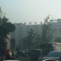 Photo taken at 城北客运中心 by 洪波 邓. on 10/18/2011