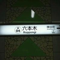 Photo taken at Hibiya Line Roppongi Station (H04) by Amuro R. on 10/8/2011
