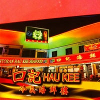 Photo taken at Restoran Hau Kee Seafood (口记海鲜楼) by james L. on 4/20/2011