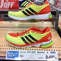 Photo taken at スポーツオーソリティ 宮崎店 by Masa A. on 8/26/2012