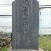 Photo taken at 両国公園 by nobuham 黄. on 10/17/2011