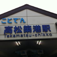 Photo taken at Takamatsu-Chikko Station by anii on 6/6/2012