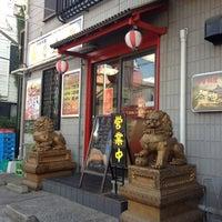 Photo taken at 香迪 堀の内本店 by watattetter on 11/26/2011