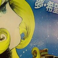 12/11/2011にDoni A.が大泉学園駅北口バス停で撮った写真