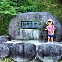Photo taken at 盛岡市動物公園 by Shingo F. on 8/15/2012