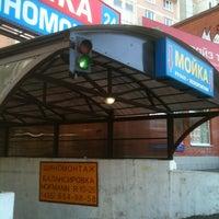 Foto diambil di Автомойка. Шиномонтаж oleh Евгений К. pada 5/25/2012