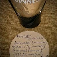 Photo taken at Таверна / Taverna by Valeriy R. on 2/23/2012