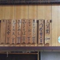 Photo taken at なにわ食堂 by Hidenobu K. on 9/8/2011