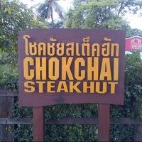 Photo taken at Chokchai Steak House by 🍹🍷Ii_nutz_iI🍷🍹 on 9/13/2012