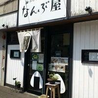 5/9/2012にTomomi N.がおむすびと豚汁の店 なんぶ屋で撮った写真