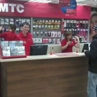 Photo taken at МТС Благовещенск by Алексей Л. on 11/15/2011
