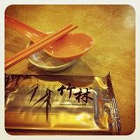 Photo taken at Bamboo Restaurant 竹林風味小食 by Evan T. on 6/12/2012