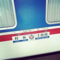 Photo taken at Shanghai South Railway Station by John P. on 8/6/2012
