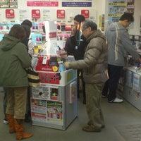 Photo taken at ドコモショップ 溝の口店 by Kazunori M. on 12/10/2011