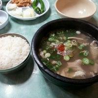 Photo taken at 옛날황토방국밥 by 현정 L. on 10/9/2011
