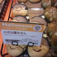 Photo taken at Johan 新宿ジョアン店 by Sakura O. on 10/26/2011