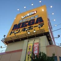 Photo taken at MEGA Don Quijote by 松田 純. on 5/4/2012