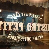 3/22/2012にRyan M.がBistro Petitで撮った写真