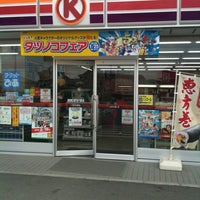 Photo taken at サークルK いせ大湊店 by memphis @. on 1/9/2012