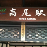 Photo taken at Takao Station by nownayoung on 1/20/2011