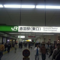 Photo taken at Akabane Station by 春野 熊. on 5/12/2012