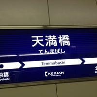 Photo taken at Keihan Temmabashi Station (KH03) by Koshiba H. on 3/7/2012