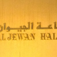 Photo taken at aljewan hall by Hisham a. on 4/3/2012