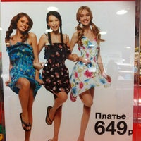 Photo taken at Твое by Katya P. on 6/23/2012