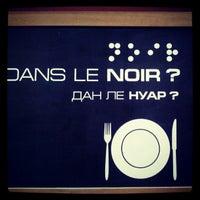Снимок сделан в Dans Le Noir? пользователем Nadezhda P. 7/24/2012