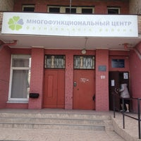 Photo taken at Мои документы by АрТем🏁 on 6/7/2012