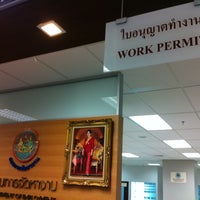 Photo taken at Department of Employment by Thanadej P. on 8/16/2012