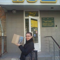 Photo taken at Укрпошта 03151 by Serafima K. on 3/20/2012