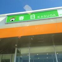 Photo taken at 春日PA (下り) by Yujiman M. on 8/20/2012