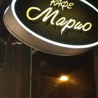 Снимок сделан в Марио пользователем Ирина А. 9/13/2012