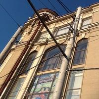 Снимок сделан в Центральный универмаг пользователем Vlad 9/8/2012