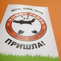 Photo taken at Yummy Panda by Евгения Х. on 6/5/2012