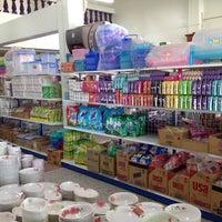 Photo taken at สินวิวัฒน์ สาขา 2 by Chutiful on 4/14/2012