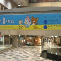 Photo taken at Hankyu Sanban Gai by 浪花のさんた on 7/22/2012
